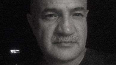 Photo of ESKİDEN…