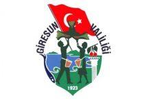 Photo of GİRESUN VALİLİĞİ  YENİ COVİD-19 KARARLARINI DUYURDU