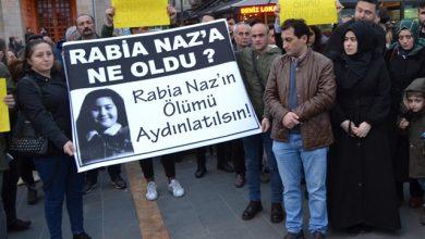 Photo of RABİA NAZ'IN BABASINDAN GİRESUN ATATÜRK MEYDANINDAN ÇAĞRI