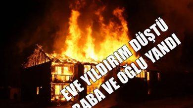 Photo of YAĞLIDERE'YE YILDIRIM DÜŞTÜ