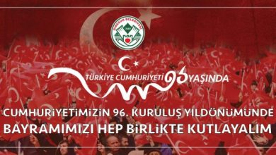 Photo of GİRESUN'DA CUMHURİYET YÜRÜYÜŞÜ GELENEĞİ SÜRÜYOR