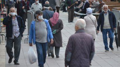 Photo of YENİ KARARLAR AÇIKLANDI