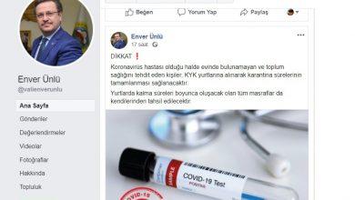 Photo of VALİ'YE GÖRE KORONALI HASTALAR ARAMIZDA DOLAŞIYOR