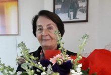 Photo of AYSEL GÜNEYGÜL AKDAĞ VEFAT ETTİ