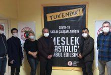 Photo of CHP İLÇE BAŞKANI MURAT BEKTAŞ'TAN ANLAMLI ZİYARET
