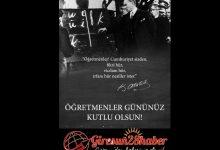 Photo of ÖĞRETMENLER GÜNÜ KUTLU OLSUN