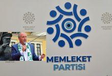 Photo of MEMLEKET PARTİSİ KURULDU, MUHARREM İNCE GENEL BAŞKAN