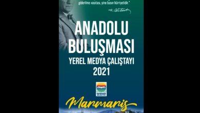 Photo of YEREL BASIN TEMSİLCİLERİ MARMARİS'TE…
