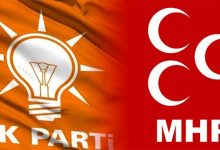 Photo of MHP AF PAKETİNİ GERİ ÇEKTİ