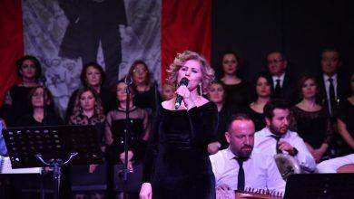 Photo of YENİ YILA MERHABA KONSERİ