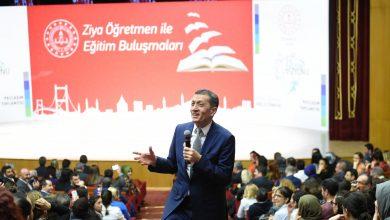 Photo of MİLLİ EĞİTİM BAKANI GİRESUN'A GELİYOR