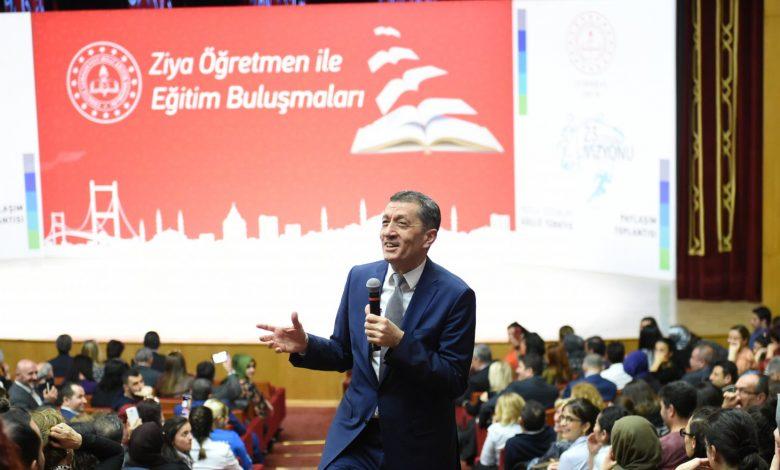 MİLLİ EĞİTİM BAKANI GİRESUN'A GELİYOR