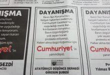 Photo of ADD'DEN CUMHURİYET'E DESTEK