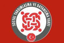 Photo of VAKIF YARDIMLARI SÜRÜYOR