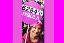 Photo of SALİHA YAYLA/ EŞİK'ten Meclis'e çağrı!