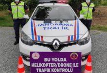Photo of GİRESUN'DA DRONE DESTEKLİ DENETİM